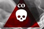 مسمومیت 3 نفر با گاز منوکسید کربن در شاهین شهر