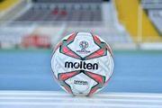 برنامه روز سوم مسابقات جام ملت های آسیا