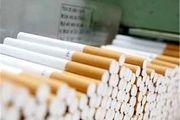 کشف 500 میلیون ریالی قاچاق سیگار در بندرلنگه