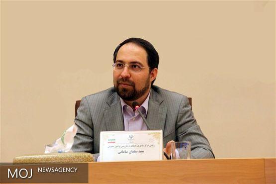 سامانی سرپرست قائممقام وزیر در امور مجلس شد