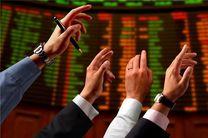 بیش از ۶ میلیون سهم در بازار بورس سیستان و بلوچستان معامله شد