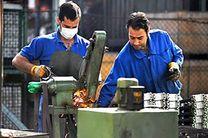 سرمایه در گردش نواحی روستایی از اقدامان صندوق سرمایه گذاری صنایع کوچک است
