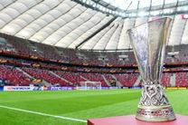قرعهکشی مرحله گروهی لیگ اروپا برگزار شد