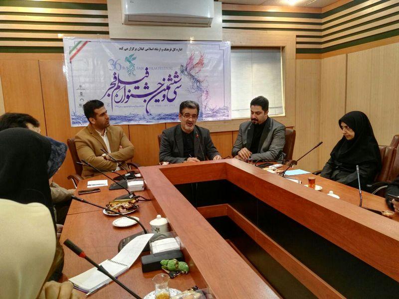 اکران 12 فیلم سینمایی در جشنواره فجر امسال در رشت