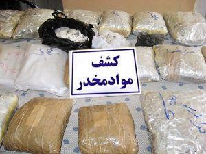 کشف بیش از سه تن مواد مخدر در استان/ ۱۴ متهم دستگیر شدند
