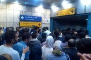 ابهام در شیوه محاسبه حداکثر زمان حضور مسافر در مترو