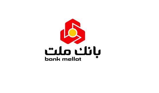 تدبیر ویژه بانک ملی در کاهش مصرف برق