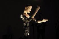 رباتی که آواز میخواند