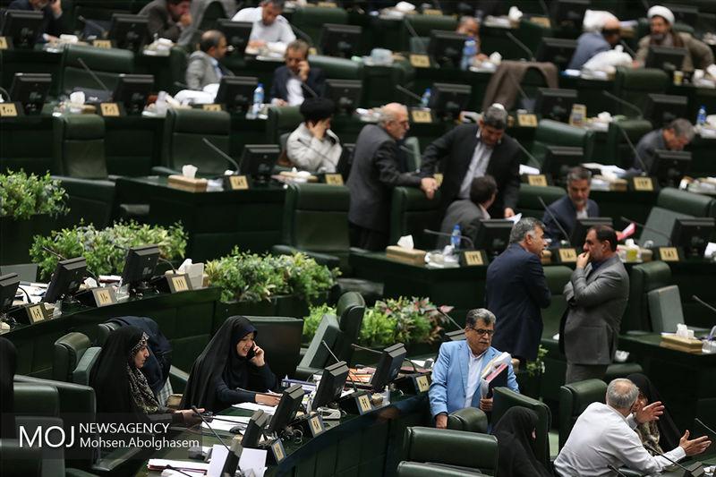اعلام وصول اصلاح طرح موادی از  قانون تشکیلات و آیین دادرسی دیوان عدالت اداری