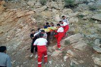 مرگ کوهنورد 17 ساله در سقوط از ارتفاعات هرسین