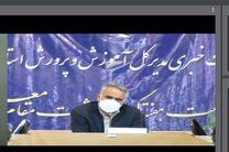 سال آینده نگران کمبود نیروی انسانی نیستیم/ راه اندازی شبکه شاد کار بزرگی در ایران بود