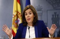 معاون نخست وزیر اسپانیا رئیس موقت دولت کاتالونیا شد