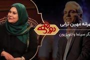 عذرخواهی مهران مدیری از مهرانه مهین ترابی