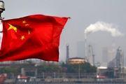 یک شرکت چینی به دلیل خرید نفت از ایران تحریم شد