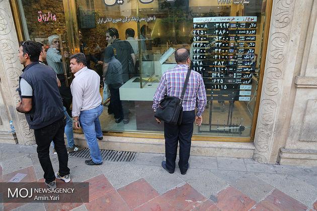 قیمت سکه 8 اردیبهشت یک میلیون 794 هزار تومان شد