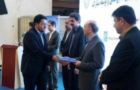 دفتر تجهیز منابع مالی و توسعه شرکت آبفا استان اصفهان  موفق به کسب رتبه برتر در کشور شد
