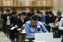 آغاز توزیع کارت آزمون دکتری وزارت بهداشت از امروز
