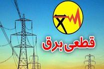 """قطعی برق چالش جدید شهروندان شهرهای بزرگ/ """"ماینر""""های جدیدترین بهانه تراشی مسئولان برای قطعی برق!"""