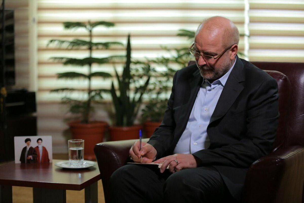 پیام تسلیت قالیباف در پی درگذشت پدر دبیر شورای عالی انقلاب فرهنگی