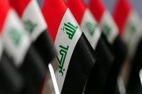 عراقی ها به دنبال معافیت از تحریمهای ضد ایرانی
