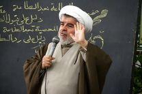 چند پیام تسلیت به مناسبت درگذشت حجت الاسلام راستگو