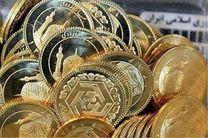 قیمت سکه 10 تیر دو میلیون و 911 هزار شد