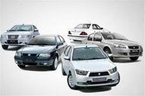 قیمت خودرو امروز ۲۱ مرداد ۱۴۰۰/ قیمت پراید اعلام شد