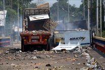 ونزوئلا اتهام آتش زدن کمک های بشردوستانه را رد کرد