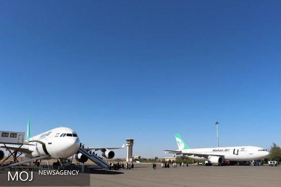فرودگاهها در ۶ شهر به حالت عادی بازگشتند