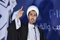 عقب نشینی دولت بحرین مقابل خواست مردم