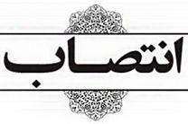 انتصاب دبیر ستاد بزرگداشت چهلمین سالگرد پیروی انقلاب اسلامی