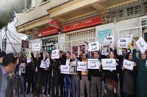 دخالت دستگاه قضایی الجزایر در فروش یک موسسه مطبوعاتی