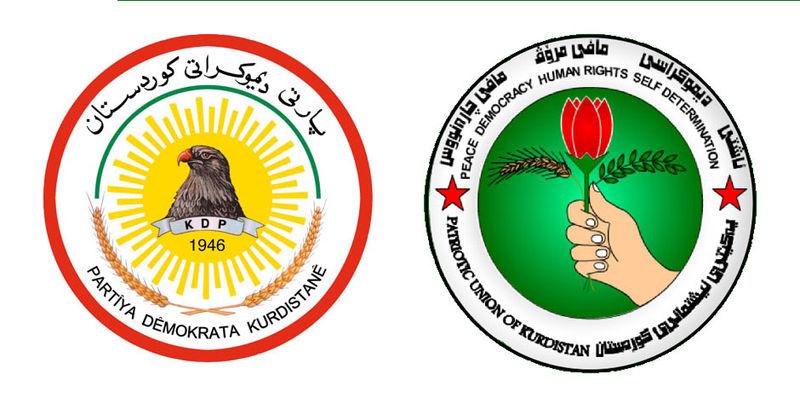 مخالفت حزب اتحادیه میهنی با تشکیل شورای سیاسی