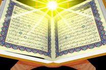 گسترش فرهنگ قرآنی در جامعه بسیار حائز اهمیت است