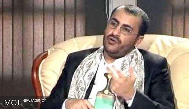 جنبش انصارالله یمن انفجارهای تروریستی در ترکیه، عراق و عربستان را محکوم کرد