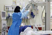 بستری شدن 15 نفر بیمار کرونایی جدید در استان کرمان