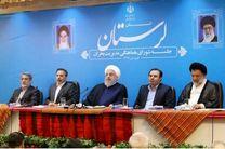 آغاز جلسه مدیریت بحران استان لرستان با حضور روحانی