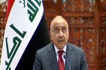نخست وزیر عراق و وزیر خارجه آمریکا به صورت تلفنی گفتگو کردند