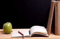 برنامه درسی شبکه آموزش پنج شنبه ۱۸ اردیبهشت ۹۹ اعلام شد