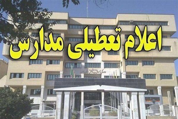 مدارس کرمانشاه، شنبه 3 اسفند تعطیل است