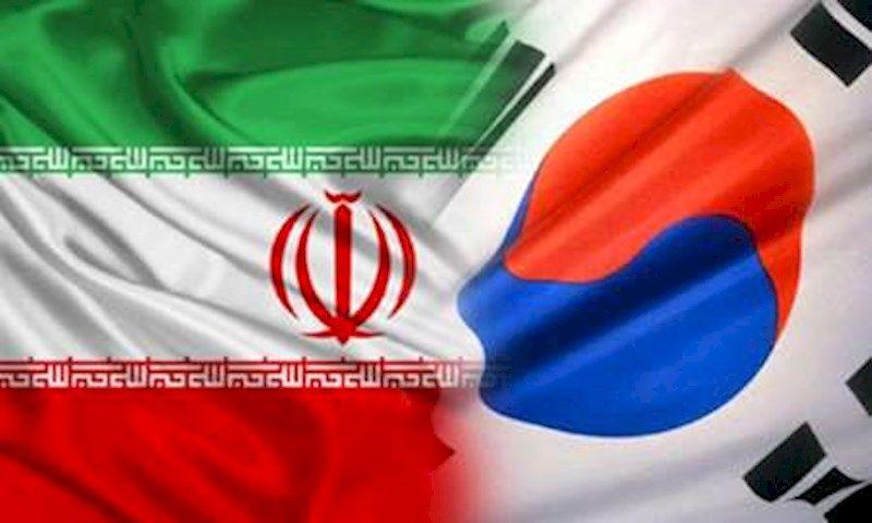 روابط ایران و کره جنوبی را فراتر از اقتصاد توسعه می دهیم
