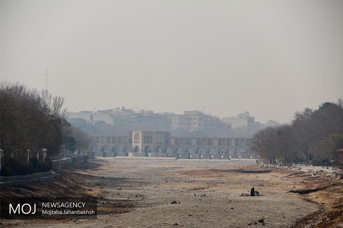 کیفیت هوای اصفهان برای عموم مردم ناسالم است