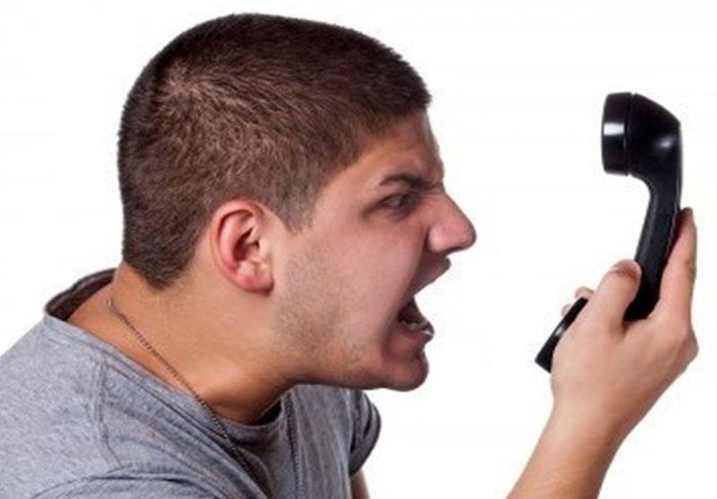 کلاهبرداری تلفنی ممنوع!