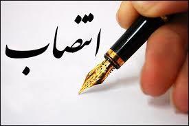 انجام دو انتصاب جدید از سوی استاندار خوزستان