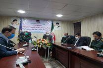 سپاه امیرالمؤمنین سوله های کارگاهی زندان ایلام را تکمیل می کند