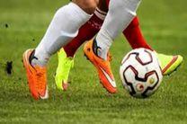 محرومان هفته چهارم لیگ برتر فوتبال مشخص شدند