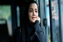 فیلمبرداری فیلم سینمایی عروسی مردم به پایان رسید