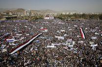 حمایت گسترده مردم یمن در حمایت از شورای عالی سیاسی این کشور / عبدالله صالح: نباید با شیخ ولد مذاکره کرد
