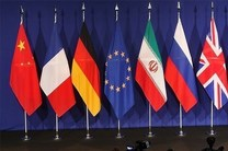 بیانیه دولت ایران در واکنش به خروج غیرقانونی آمریکا منتشر شد