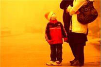 اخطاریه مرکز ملی سریع هواشناسی خوزستان به بیماران تنفسی، کودکان و سالخوردگان